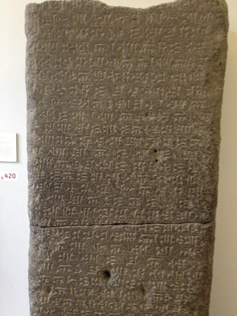 Cuneiform1